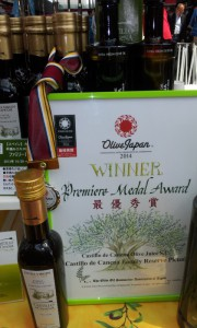 awards_Japan_Castillo_de_Canena_EVOO_olive_oil