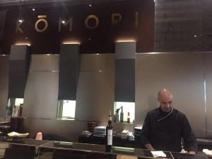 Restaurante_Komori_AOVE_Reserva_Familiar_Picual